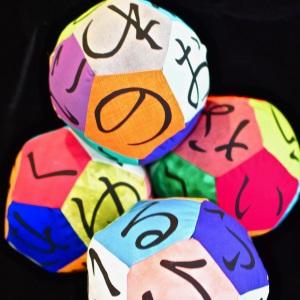 Hiragana Balls