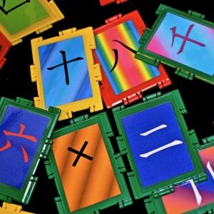 Kanji Numbers Joiners