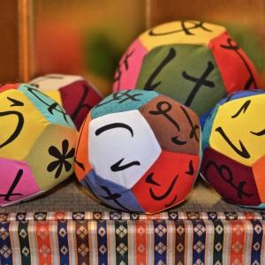 Mini Hiragana Balls