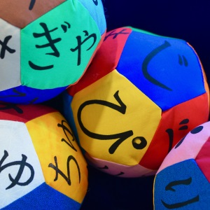 Hiragana Blends Balls