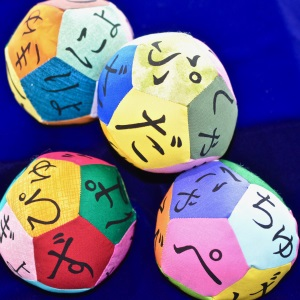 Mini Hiragana Blends Balls