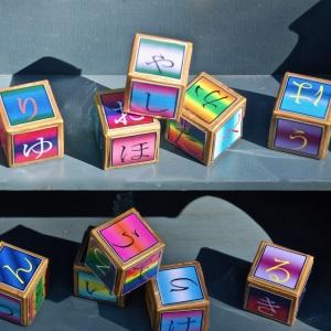 Hiragana Mini Cubes