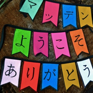 Design your own Hiragana/Katakana Bunting